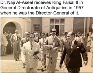 Dr. Al-Aseel receives King Faisal II in General Directorate of Antiquities in 1957