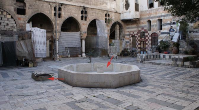 Le système d'alimentation en eau de la maison mamelouke al-Saqqā 'Amīnī à Damas  (XIVe-XVe siècle)