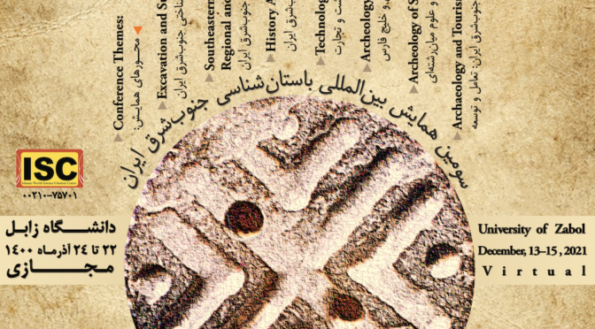 APPEL À COMMUNICATION : THE THIRD INTERNATIONAL CONFERENCE ON ARCHAEOLOGY OF SOUTHEASTERN IRAN
